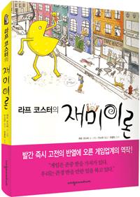 韩国的封面
